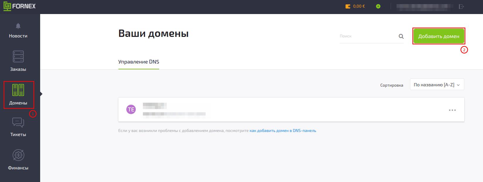 Несколько сайтов на один ip хостинг агава хостинг настройка почты