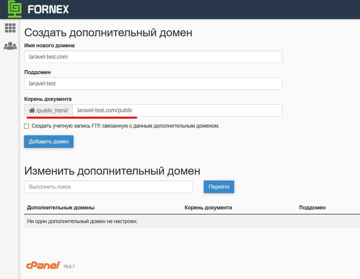 Laravel на виртуальном хостинге рейтинг хостинг компаний россии