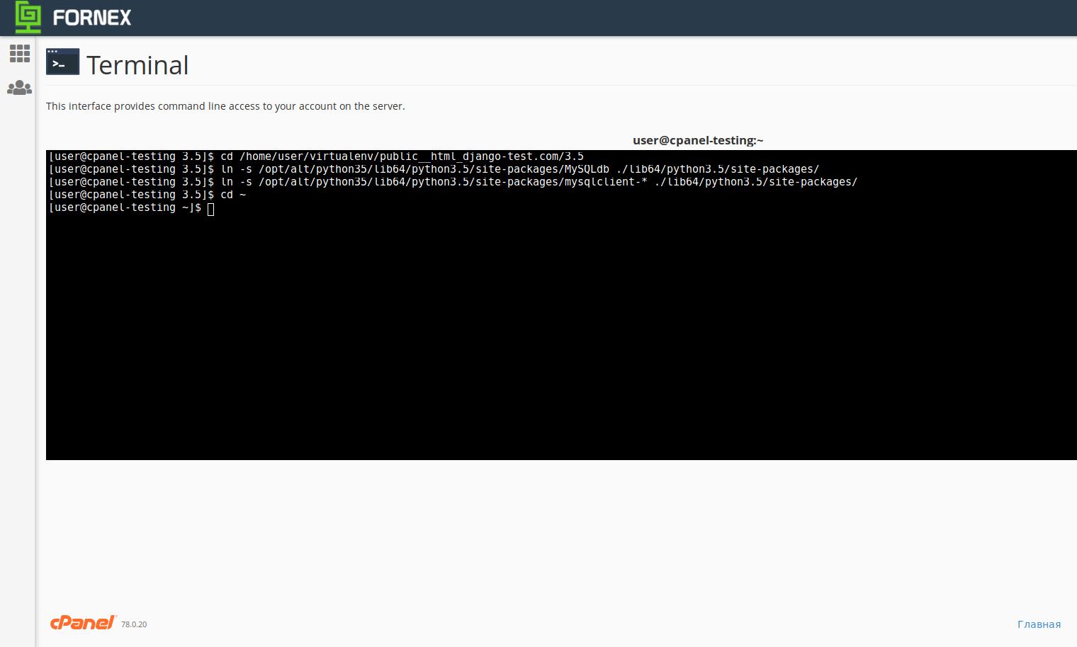 Python в виртуальном хостинге свой дата центр хостинг украина