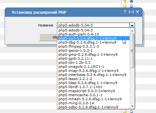 Php_new.png